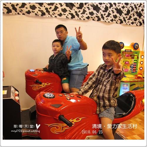清境星巴克商圈19-2010.06.25