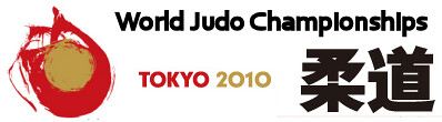 All Pictures of judokas!