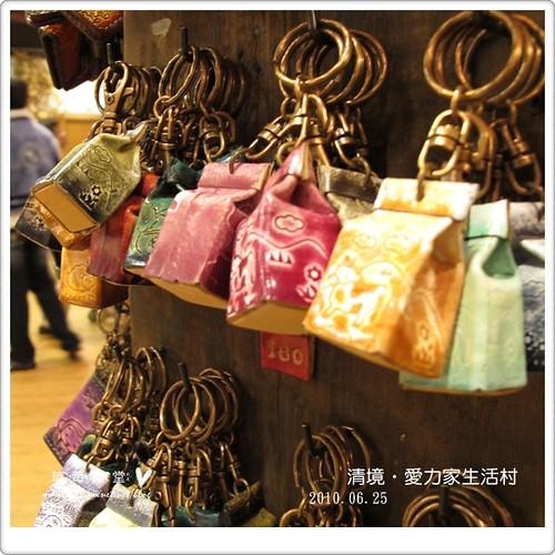 清境星巴克商圈24-2010.06.25