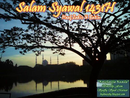 salam syawal - maaf zahir batin