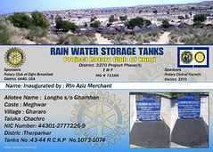 rain-water-storage-05