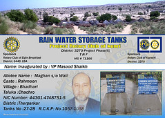 rain-water-storage-18