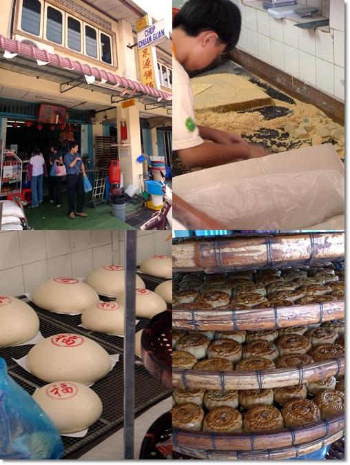 Chop Chuan Guan Biscuit Shop