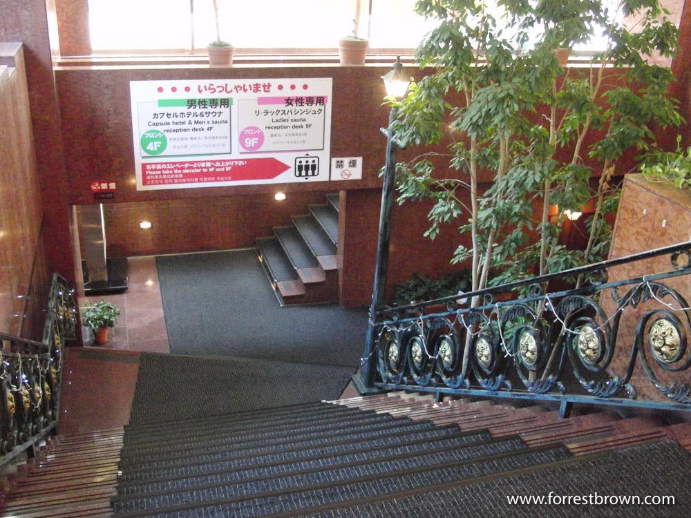 Strange Capsule Hotel in Tokyo Japan. Shinjuku, Green Plaza, Hotel, Capsule Hotel