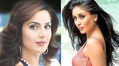 Katrina-Kaif-Kareena-Kapoor