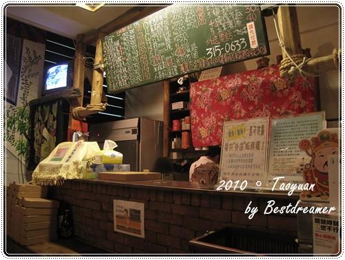 2010食_桃園_馬可波羅pizza4