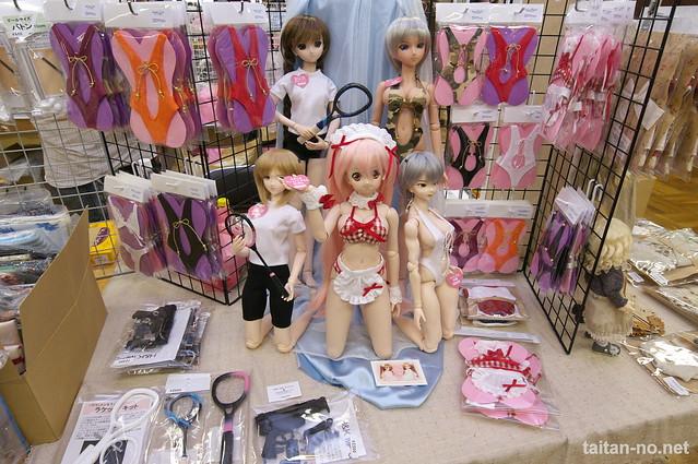 DollShow29-DSC_8425