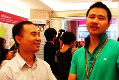 元祖代表張劭緯與台灣環境資訊協會秘書長陳瑞賓現場相互交流,均表示守護環境是全民運動,要一起努力。