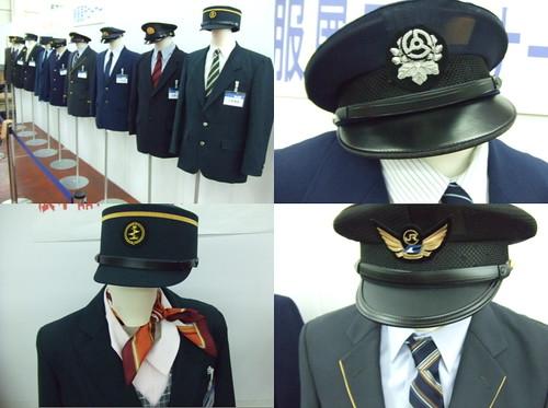 広島バスまつり 制服