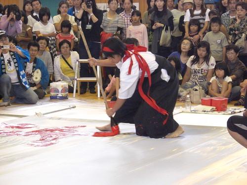 熊野 筆まつり 2010 画像31