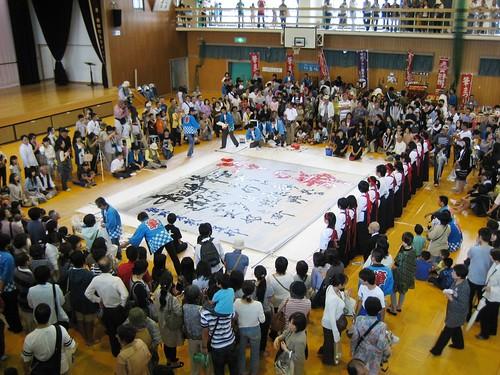 熊野 筆まつり 2010 画像10