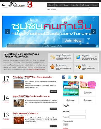 select2web