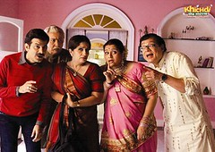 [Poster for Khichdi The Movie with Khichdi The Movie, Aatish Kapadia, Anand Desai, Rajeev Mehta, Supriya Pathak, Jamnadas Majethia]