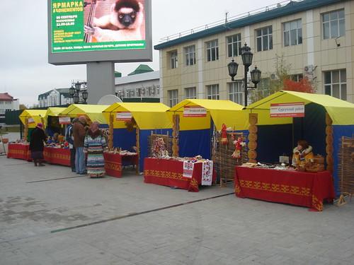 20100926_Khanty-Mansiysk_12