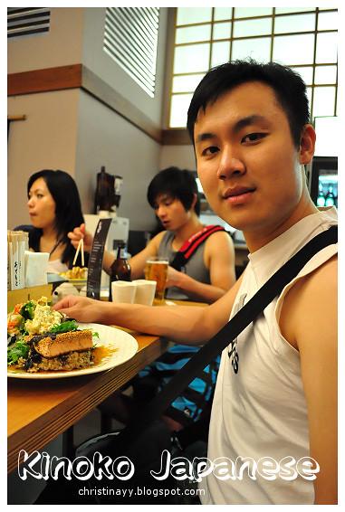 Byron Bay: Kinoko Japanese Restaurant