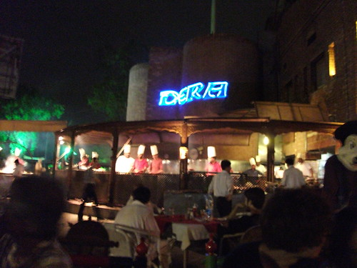 Dera Restaurant in Lahore