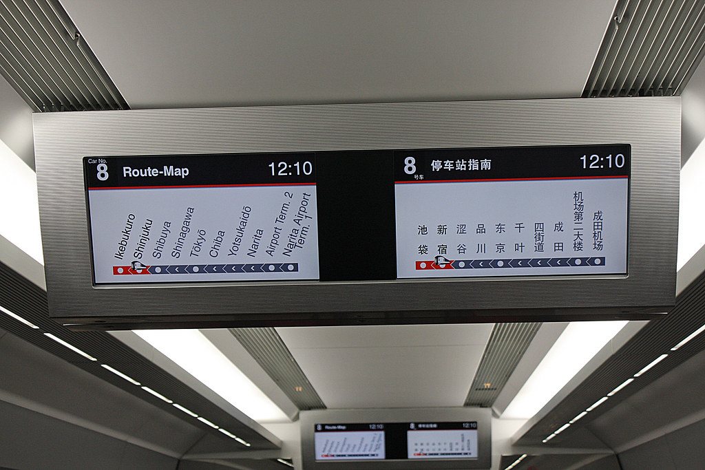 Narita Express real time location