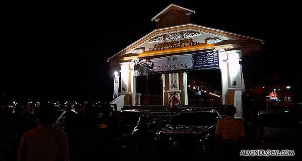 Church Street Pier where QEII is located