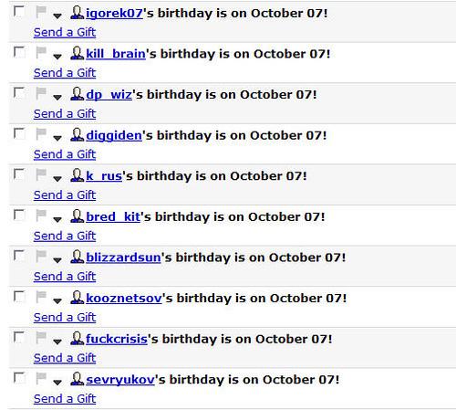 LJ friends birthdays