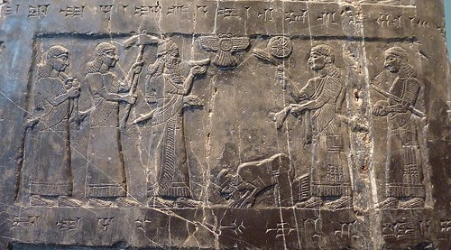 Detail from The Black Obelisk of Shalmaneser III