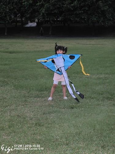 20101006放風箏006-005
