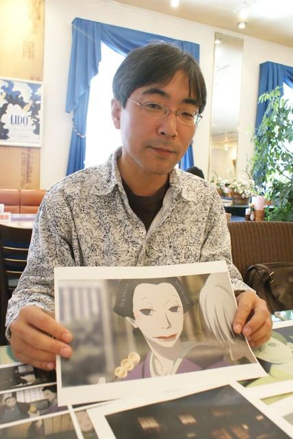 望月智充〔Tomomi MOCHIZUKI〕