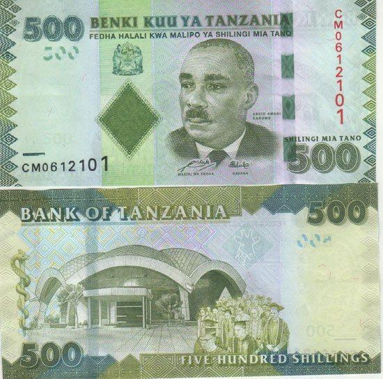 500 Šilingov Tanzánia 2010(11)
