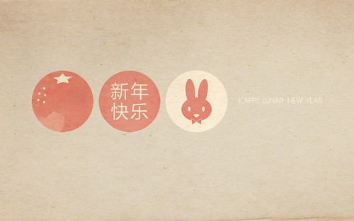 Year of the Bunny