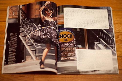 VogueJapanFeb2011