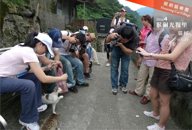 猴硐-貓村