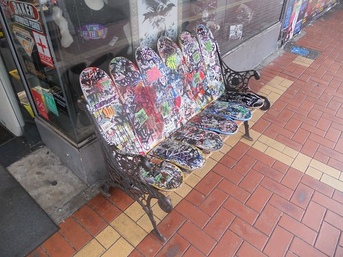 Skateboard bench - 2010-07-27 by 4nitsirk, on Flickr