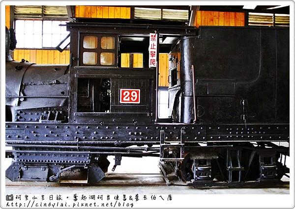 20100704_2244