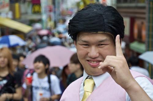 Gente de Harajuku