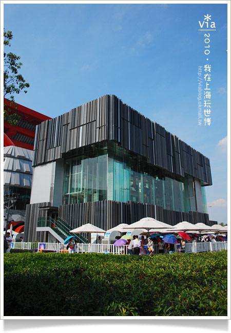 【2010上海世博會】Via帶你玩~浦東A、C片區國家館!8
