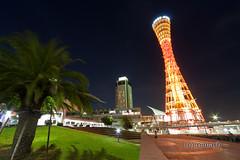 Kobe's Port Tower at night (nimarb) Tags: tower japan night port nightshot tripod kobe  blume hafen kansai 2010 habour     porttower  nimar   nimarb