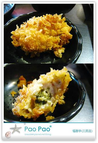 福勝亭-酥炸大牡蠣