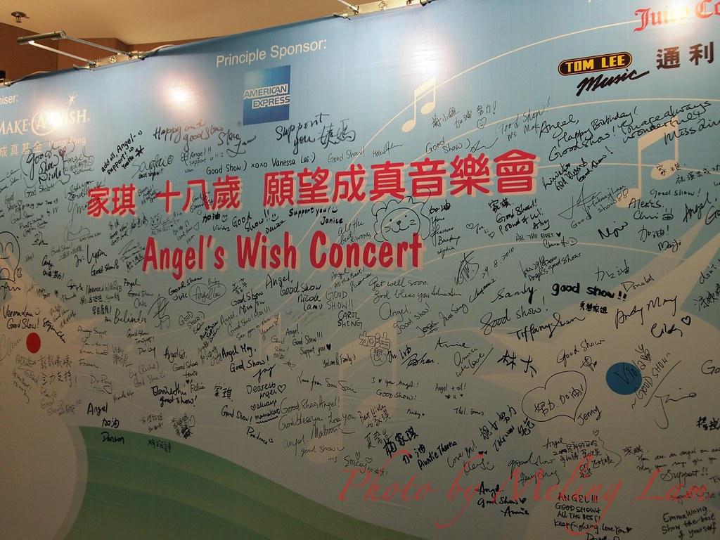 家琪 十八歲 願望成真音樂會 angel make a wish american express