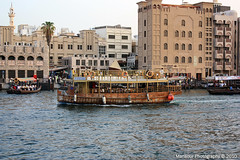 Boot trip (Mansour Al-Fayez) Tags: trip travel love beautiful smile canon wonderful photography boot interesting action explore 2010 mansour  caono   canon5dmarkii