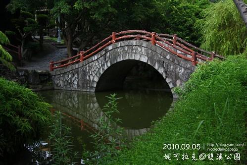 雙溪公園20100905-030