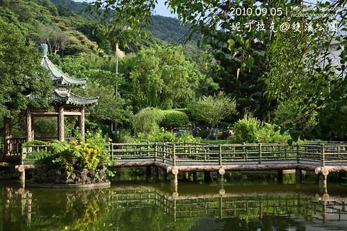 雙溪公園20100905-037