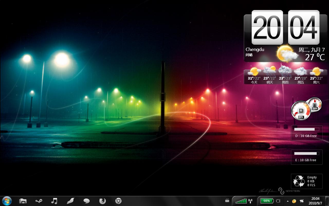 4966993199 b65e206689 o My desktop
