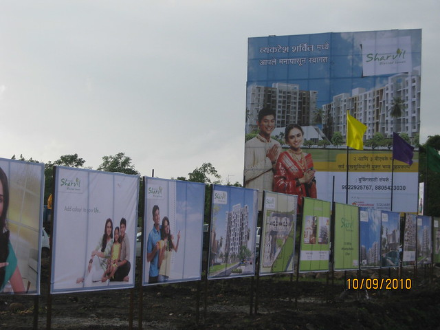 Venkatesh Sharvil, 2 BHK and 3 BHK Flats in Dhayari, on Sinhagad Road, Pune 411041 IMG_2829