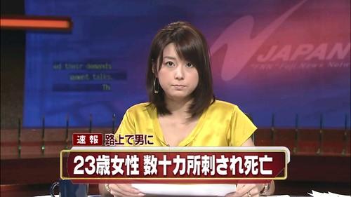 秋元優里 画像23
