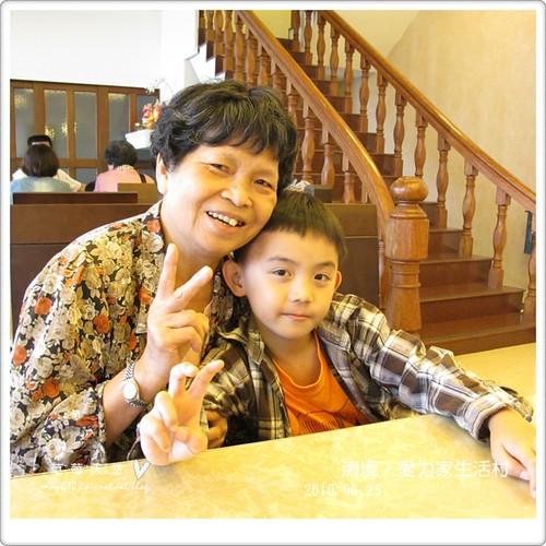 清境愛力家生活村4-2010.06.25