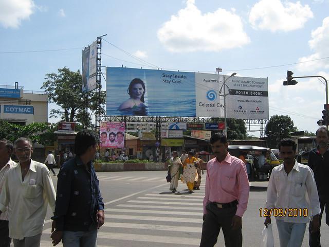 Aishwaryam Courtyard Akurdi Chikhali Road Near Pradhikaran Sane Chowk Pimpri Chinchwad Municipal Corporation (PCMC) PuneIMG_2923
