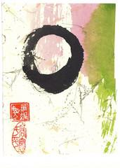Enso (plasticpumpkin) Tags: circle asian geometry buddhism zen round tao taichi taoism enso zencircle