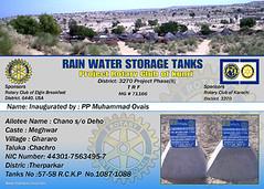 rain-water-storage-13