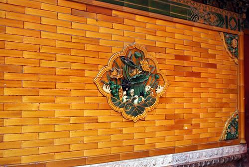r38 - Yǎngxīn Hall Yellow Tiles