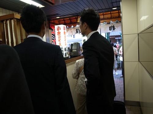 2010/09/14 柳屋鯛魚燒
