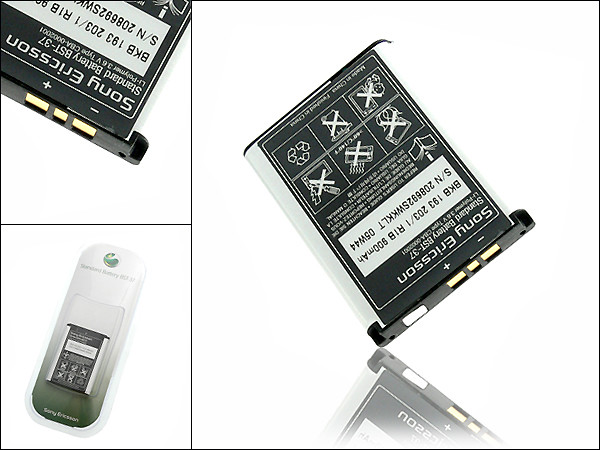 Chuyên bán phụ kiện sony ericsson: Pin, sạc, cáp, tai nghe, loa, miếng dán màn hình - 3